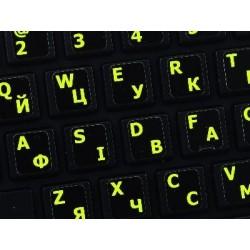 Glowing fluorescent Ukrainian English keyboard sticker