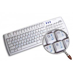 Farsi (Persian) transparent keyboard stickers
