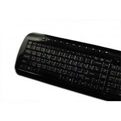 Russian- Farsi (Persian)-English non transparent keyboard stickers