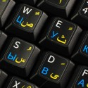 Russian- Farsi (Persian)-English non transparent keyboard stickers