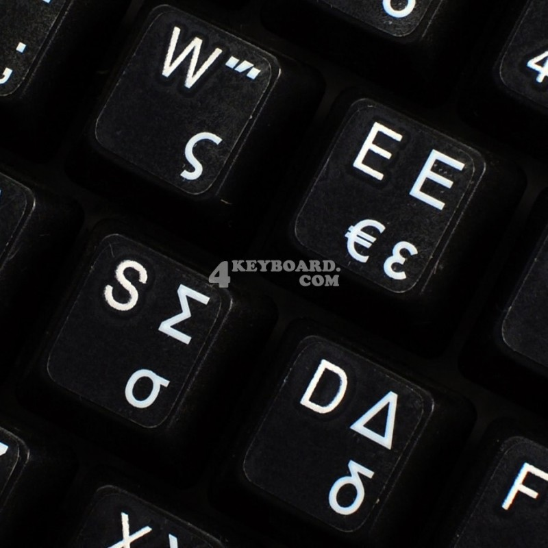 Greek transparent keyboard stickers