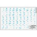 Greek transparent keyboard stickers