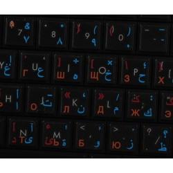 Arabic Farsi Russian transparent keyboard stickers