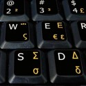 Greek-English non transparent keyboard  stickers