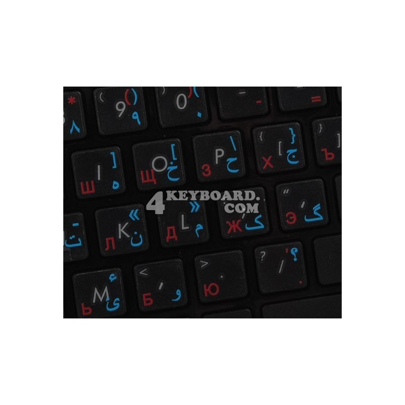 Farsi (Persian)-Russian transparent keyboard stickers