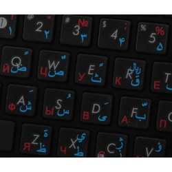 Farsi (Persian) Russian transparent keyboard stickers