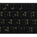 Hindi transparent keyboard stickers