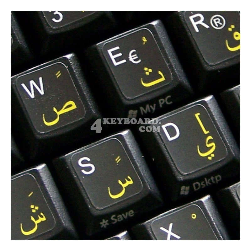 German Arabic non-transparent keyboard sticker