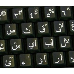 Arabic Large Lettering keyboard stickers