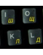 Russian Keyboard Stickers | 4keyboard.com
