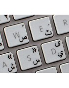 Arabic Sticker | 4keyboard.com