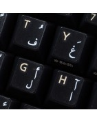 Pashto transparent keyboard sticker