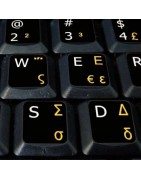 Greek Sticker | 4keyboard.com
