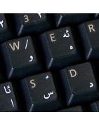Kurdish Sticker | 4keyboard.com