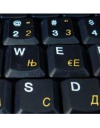 Macedonian Sticker | 4keyboard.com