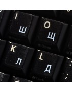 Ukrainian Sticker | 4keyboard.com