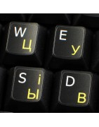 Ukrainian Sticker | 4keyboard.com