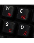 Serbian Sticker | 4keyboard.com
