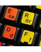 German Sticker | 4keyboard.com