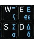 Greek Sticker | 4keyboard.com