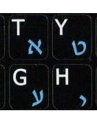 Hebrew non transparent