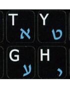 Hungarian Sticker | 4keyboard.com