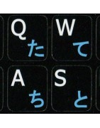 Japanese Sticker | 4keyboard.com