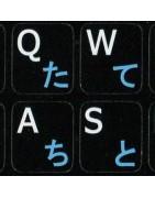 Japanese Sticker   4keyboard.com