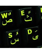 Farsi Glowing fluorescent