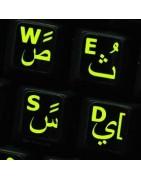 Arabic keyboard Stickers | 4keyboard.com