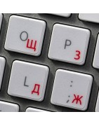 Russian Sticker | 4keyboard.com