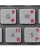 Taiwanese Sticker | 4keyboard.com