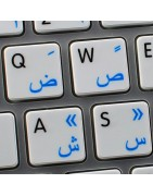 Farsi Sticker | 4keyboard.com