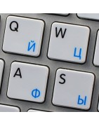 Russian Sticker | 4keyboard.com