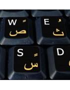 Arabic non transparent