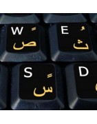 Arabic Sticker | 4keyboard.com