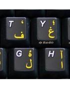 Farsi Sticker | 4keyboard.com