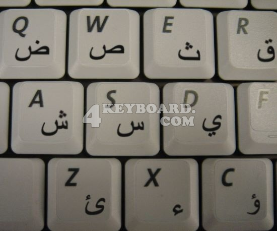 ARABIC TRANSPARENT KEYBOARD STICKERS WITH BLACK LETTERS | eBay