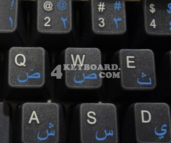 ARABIC TRANSPARENT KEYBOARD STICKERS WITH BLUE LETTERS | eBay