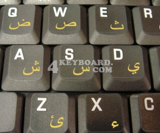 Arabic Keyboard sticker