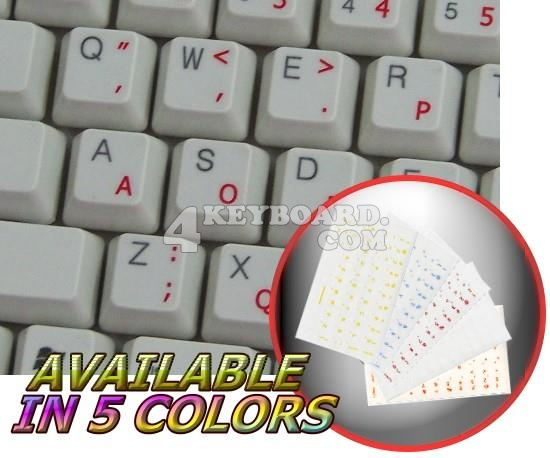 Dvorak Keyboard sticker