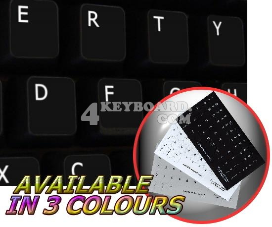 English US Keyboard sticker