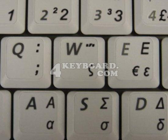 Greek Keyboard sticker
