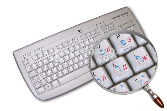 how to write cyrillic on keyboard