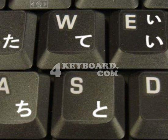 Japanese Hiragana Keyboard sticker