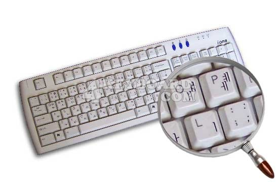 Korean Keyboard sticker