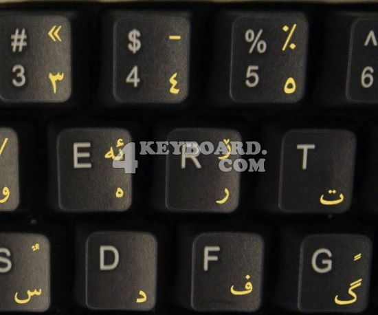 Kurdish Keyboard sticker