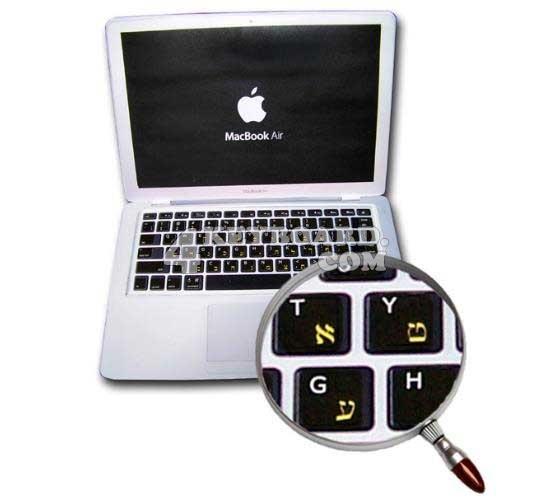 Mac English - Hebrew stickers