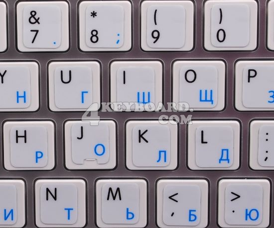 Mac English - Russian stickers