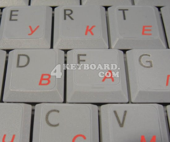 Russian Cyrillic Keyboard sticker